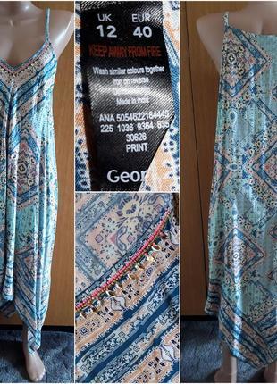Платье сарафан в стиле бохо