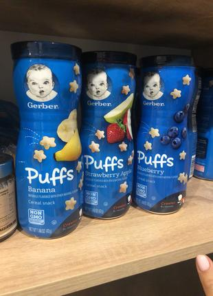 Gerber Puffs (дитячі снеки)