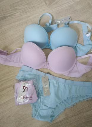 Женское белье, женский набор белья, косплект белья, бюстгальтер