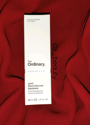 The Ordinary - Скваланове масло 100% Plant-Derived Squalane