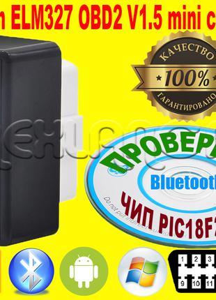 Авто Сканер ELM327 bluetooth v.1.5 кнопка чип PIC25k80 - original