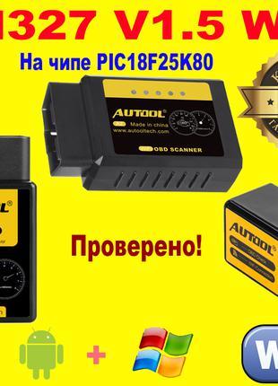 Авто диагност WIFI Адаптер Сканер ELM327 odb2 OBDII V1.5