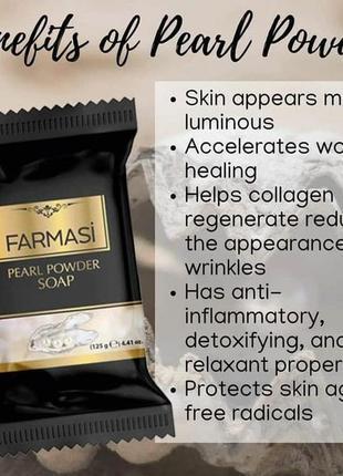 Акция!натуральное мыло farmasi с  жемчуженами