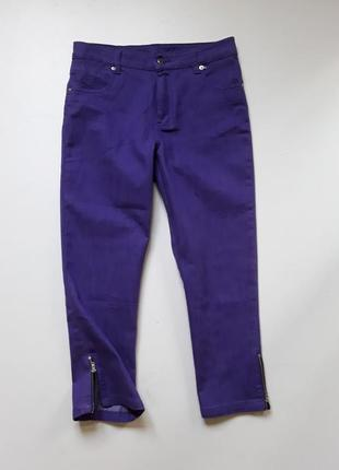 Фиолетовые  капри  высокой посвдкой