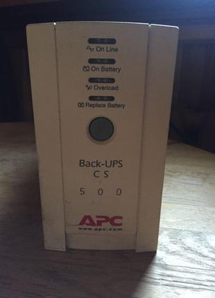 Источник бесперебойного питания Back-UPS CS 500 APC