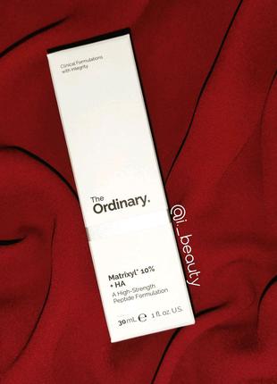 The ordinary Matrixy 10% з гіалуроновою кислотою Matrixyl 10% +HA