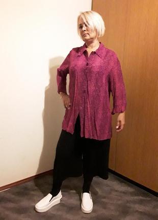 Блузка фуксия большого размера