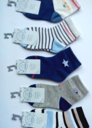 Носки детские шугуан премиум качество размер 4-6 лет