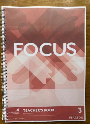 Книги з англ.мови, комплекти фокуса 3 . В електронному вигляді.