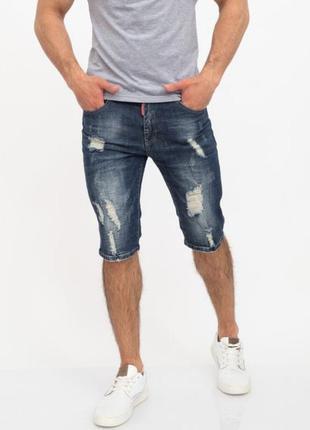 ❗тотальная распродажа❗шорты мужские джинсовые