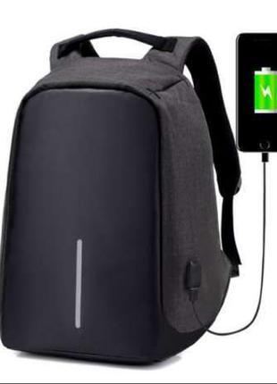 Рюкзак городской/школьный Bobby / рюкзак анти-вор / USB порт