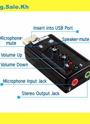 Звуковая карта внешняя XOGI USB Virtual 7.1 Audio Sound Card A...