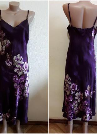 Платье сарафан  в бельевом стиле