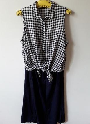Новый комплект блузка с юбкой
