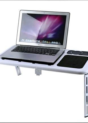Складной столик-подставка для ноутбука с кулером E-Table