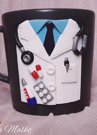 Чашка для доктора