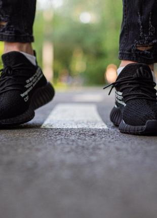 Кроссовки мужские adidas yeezy boost 350 v2 x off white  black...