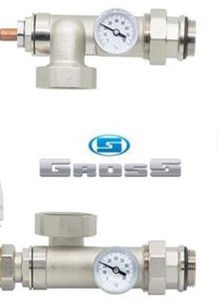 Смесительная система Gross HS-01(прямой клапан)