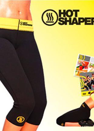 Бриджи для похудения Hot Shapers 0470 Размер XL Размер M