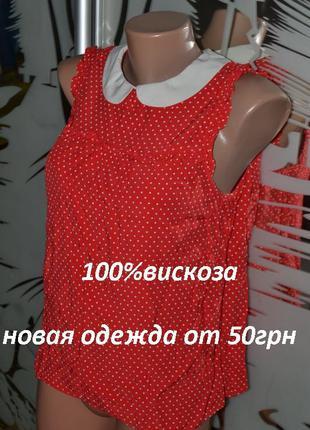 Красная блузка в горошек с воротником