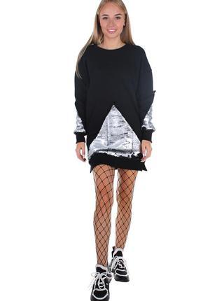Теплое платье туника черного цвета с пайетками перевертышами k...