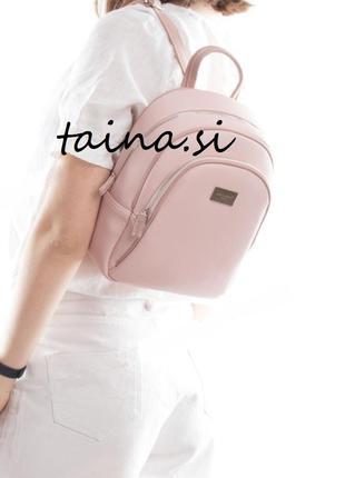 Актуальный пудровый рюкзак david jones cm3933t оригинал розовый