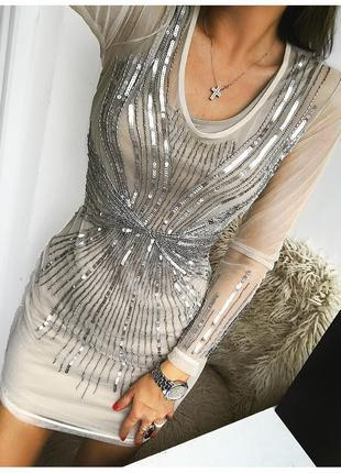 Платье нюд вышивка бисером