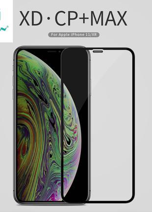 Защитное стекло Nillkin XD CP+MAX Apple iPhone 11 / XR