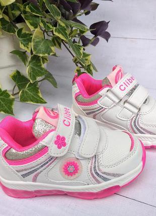 Светящиеся кроссовки clibee для девочки