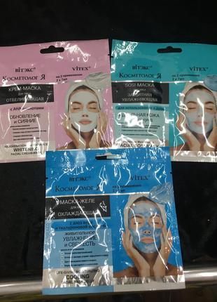 Крем-маска на 2 применения
