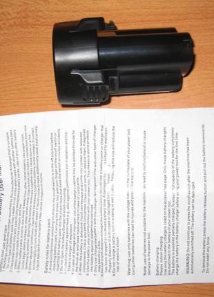 Аккумулятор на Makita- Powertool BL-1013