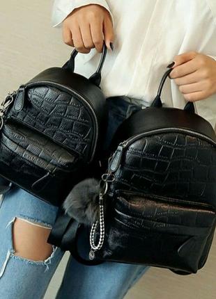 Женский рюкзак Маме и Дочке