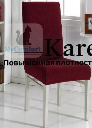 Универсальные чехлы на стулья, повышенная плотность, 4 вида