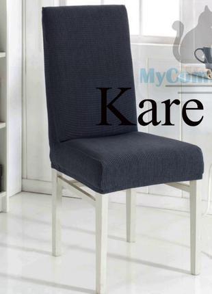 Универсальные чехлы на стулья Kare, повышенная плотность, 10 ц...