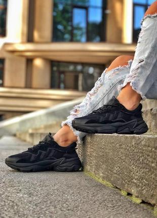 Adidas ozweego all black мужские стильные кроссовки