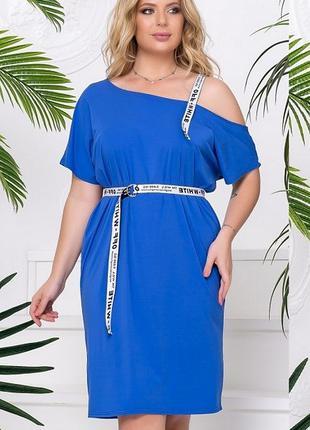 Красивое платье на одно плечо с поясом, большого размера