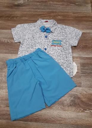 Костюм рубашка с бабочкой и шорты