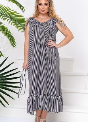 Женское длинное платье большого размера, жіноче плаття батал