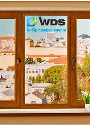 Окна WDS качественные надёжные долговечные с гарантией