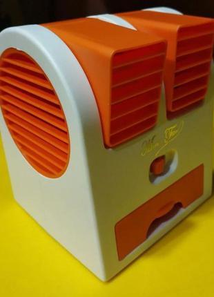 Мини кондиционер вентилятор Mini Fan air