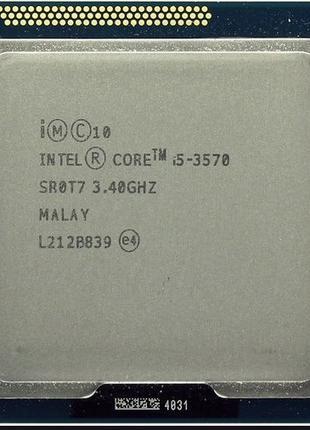 Процессор Intel® Core™ i5-3570