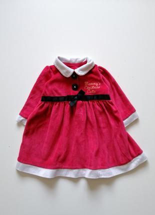 Платье новый год рождество