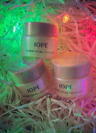 Антивіковий крем IOPE Super Vital cream мініатюра 5 мл