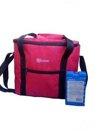 Термосумка 30 л, сумка-холодильник с аккумулятором холода в компл