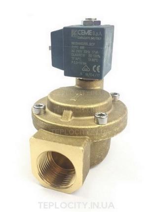 Клапан Ceme 8615 3/4 230V нормально-закрытый