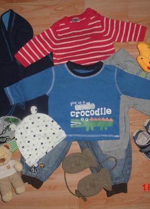 Пакет одежды для мальчика с 0_18 мес. всего 14 вещей.
