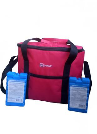Термосумка, сумка-холодильник 30 литров с двумя аккумуляторами хо