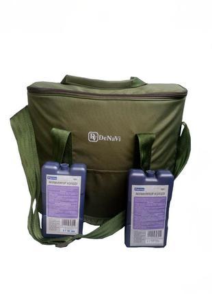 Термосумка, сумка-холодильник 18 литров  с двумя аккумуляторами х