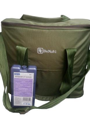 Термосумка, сумка-холодильник 18 литров с аккумулятором холода