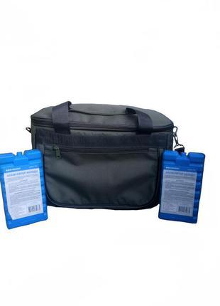 Термосумка, сумка-холодильник 25 литров с двумя аккумуляторами хо